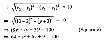 rd-sharma-class-10-solutions-chapter-6-co-ordinate-geometry-ex-6-2-5