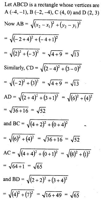 rd-sharma-class-10-solutions-chapter-6-co-ordinate-geometry-ex-6-2-6