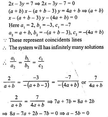 rd-sharma-class-10-solutions-chapter-3-pair-of-linear-equations-in-two-variables-mcqs-10