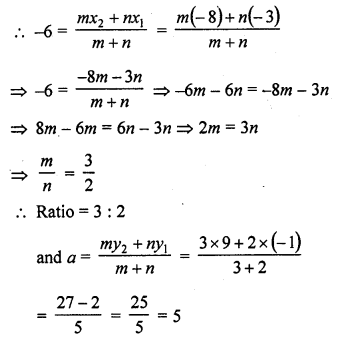 rd-sharma-class-10-solutions-chapter-6-co-ordinate-geometry-ex-6-3-36