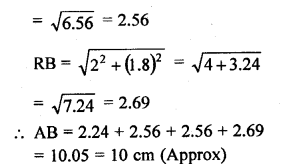 rd-sharma-class-10-solutions-chapter-7-triangles-revision-exercise-26.2