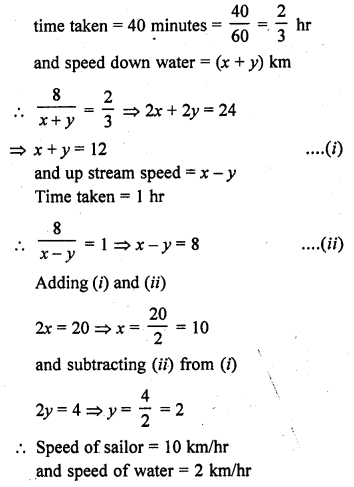 rd-sharma-class-10-solutions-chapter-3-pair-of-linear-equations-in-two-variables-ex-3-10-2