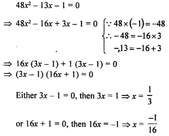 rd-sharma-class-10-solutions-chapter-4-quadratic-equations-ex-4-3-8