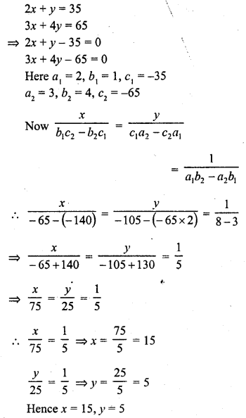 rd-sharma-class-10-solutions-chapter-3-pair-of-linear-equations-in-two-variables-ex-3-4-3