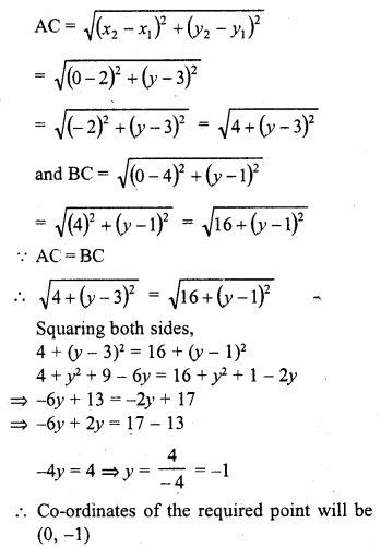 rd-sharma-class-10-solutions-chapter-6-co-ordinate-geometry-ex-6-2-19