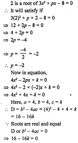 rd-sharma-class-10-solutions-chapter-4-quadratic-equations-ex-4-6-12