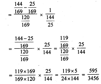 rd-sharma-class-10-solutions-chapter-10-trigonometric-ratios-ex-10-1-s30-1