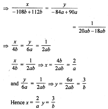rd-sharma-class-10-solutions-chapter-3-pair-of-linear-equations-in-two-variables-ex-3-4-16.1