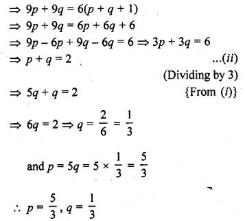 rd-sharma-class-10-solutions-chapter-3-pair-of-linear-equations-in-two-variables-ex-3-5-35.1