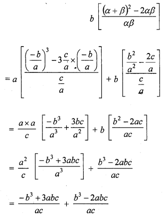 rd-sharma-class-10-solutions-chapter-2-polynomials-ex-2-1-21.9