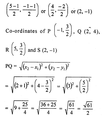 rd-sharma-class-10-solutions-chapter-6-co-ordinate-geometry-ex-6-3-37.1