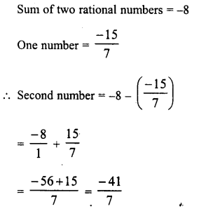 rd-sharma-class-8-solutions-chapter-1-rational-numbers-ex-1-3-s6