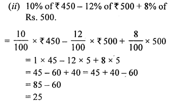 selina-concise-mathematics-class-6-icse-solutions-percentpercentage-B-15.1