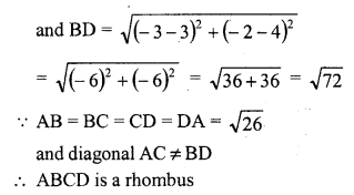 rd-sharma-class-10-solutions-chapter-6-co-ordinate-geometry-ex-6-2-14.1