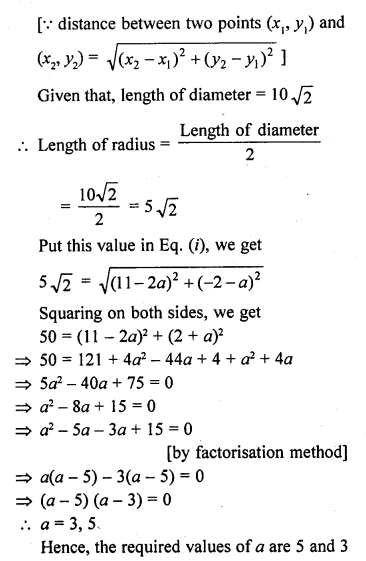 rd-sharma-class-10-solutions-chapter-6-co-ordinate-geometry-ex-6-2-22.1