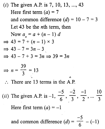 rd-sharma-class-10-solutions-chapter-5-arithmetic-progressions-ex-5-4-4