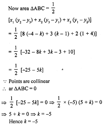 rd-sharma-class-10-solutions-chapter-6-co-ordinate-geometry-ex-6-5-19