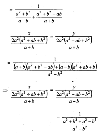 rd-sharma-class-10-solutions-chapter-3-pair-of-linear-equations-in-two-variables-ex-3-4-18.3