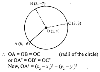 rd-sharma-class-10-solutions-chapter-6-co-ordinate-geometry-ex-6-2-56