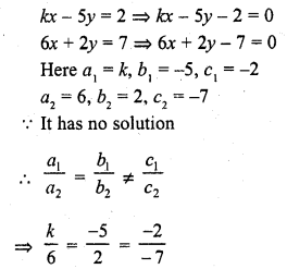 rd-sharma-class-10-solutions-chapter-3-pair-of-linear-equations-in-two-variables-ex-3-5-20