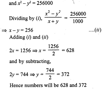 rd-sharma-class-10-solutions-chapter-3-pair-of-linear-equations-in-two-variables-ex-3-7-6
