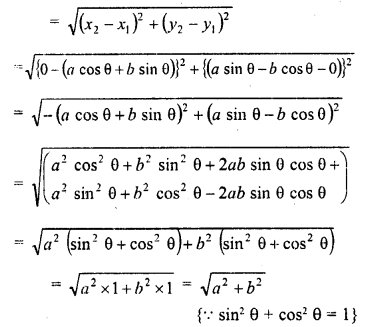 rd-sharma-class-10-solutions-chapter-6-co-ordinate-geometry-mcqs-4