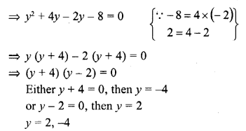rd-sharma-class-10-solutions-chapter-6-co-ordinate-geometry-mcqs-13.1