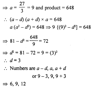 rd-sharma-class-10-solutions-chapter-5-arithmetic-progressions-ex-5-5-5