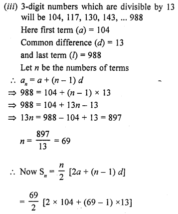 rd-sharma-class-10-solutions-chapter-5-arithmetic-progressions-ex-5-6-12.3