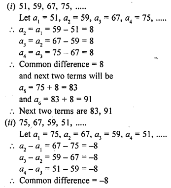 rd-sharma-class-10-solutions-chapter-5-arithmetic-progressions-ex-5-3-7