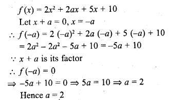 rd-sharma-class-10-solutions-chapter-2-polynomials-vsaqs-28