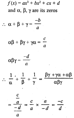 rd-sharma-class-10-solutions-chapter-2-polynomials-mcqs-17