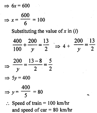 rd-sharma-class-10-solutions-chapter-3-pair-of-linear-equations-in-two-variables-ex-3-10-8.2