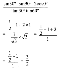 rd-sharma-class-10-solutions-chapter-10-trigonometric-ratios-ex-10-2-s14