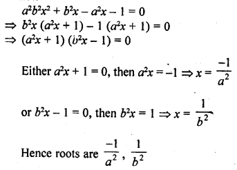 rd-sharma-class-10-solutions-chapter-4-quadratic-equations-ex-4-3-56
