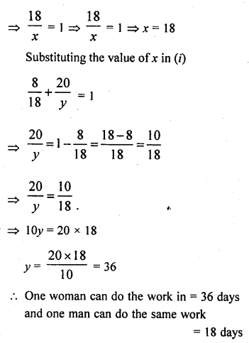 rd-sharma-class-10-solutions-chapter-3-pair-of-linear-equations-in-two-variables-ex-3-11-16.2