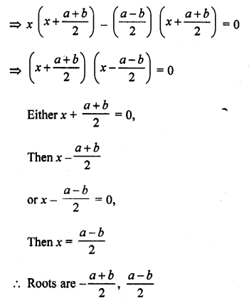 rd-sharma-class-10-solutions-chapter-4-quadratic-equations-ex-4-3-18.1