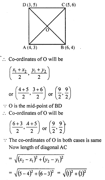 rd-sharma-class-10-solutions-chapter-6-co-ordinate-geometry-ex-6-3-16