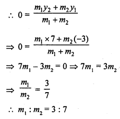 rd-sharma-class-10-solutions-chapter-6-co-ordinate-geometry-ex-6-3-19