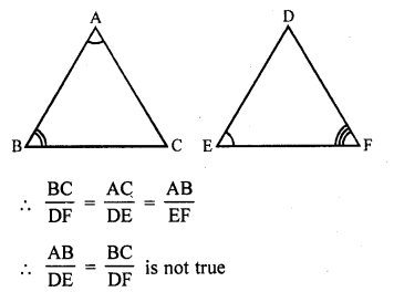 rd-sharma-class-10-solutions-chapter-7-triangles-mcqs-31