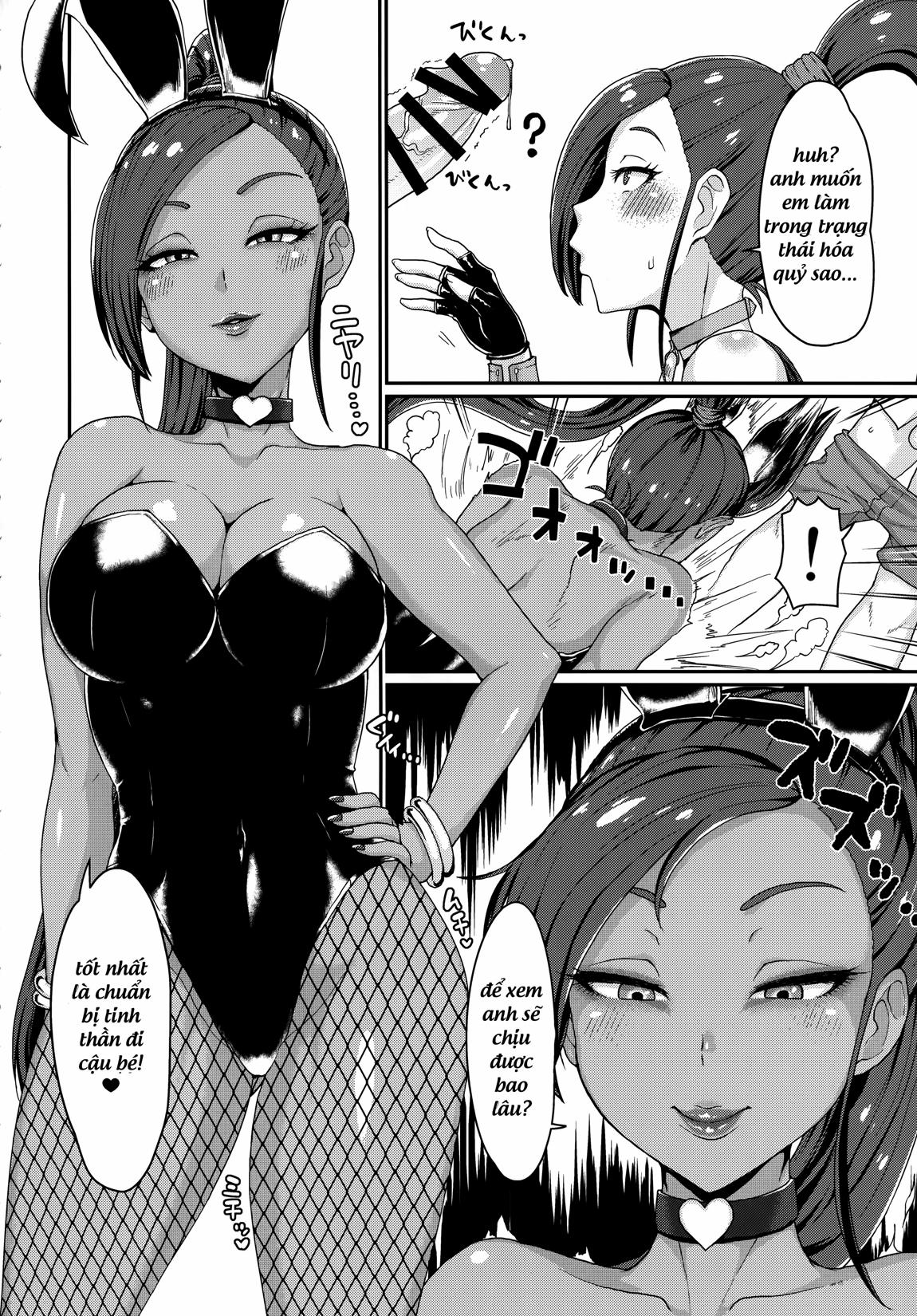 Hình ảnh  trong bài viết Naisho no Ohime-sama The Princess' Secret