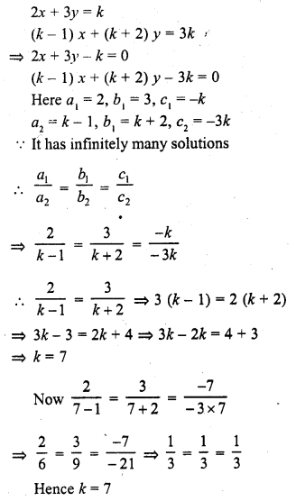 rd-sharma-class-10-solutions-chapter-3-pair-of-linear-equations-in-two-variables-ex-3-5-19