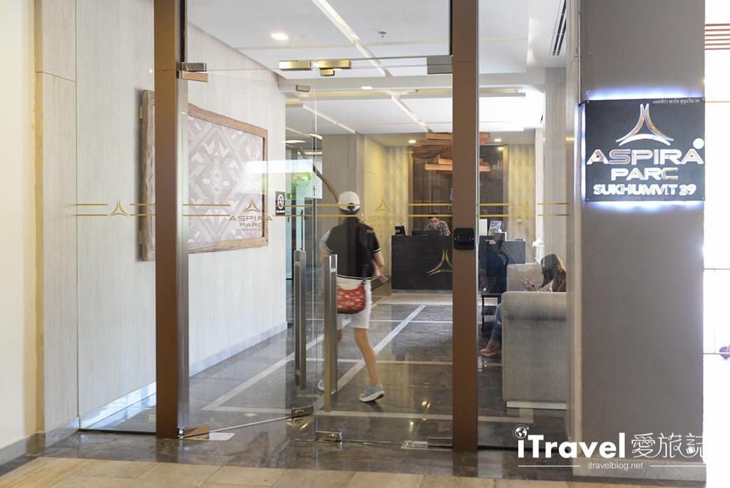 曼谷阿斯普拉39號飯店 Aspira Parc 39 (2)