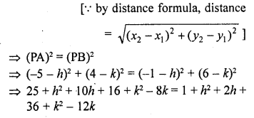 rd-sharma-class-10-solutions-chapter-6-co-ordinate-geometry-ex-6-2-21