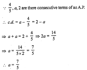 rd-sharma-class-10-solutions-chapter-5-arithmetic-progressions-vsaqs-14