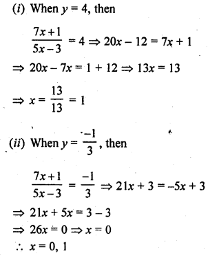 rd-sharma-class-10-solutions-chapter-4-quadratic-equations-ex-4-3-60.2