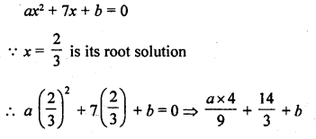rd-sharma-class-10-solutions-chapter-4-quadratic-equations-ex-4-1-5