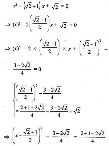rd-sharma-class-10-solutions-chapter-4-quadratic-equations-ex-4-3-41