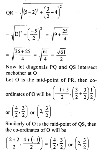 rd-sharma-class-10-solutions-chapter-6-co-ordinate-geometry-ex-6-3-37.2