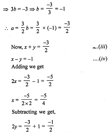 rd-sharma-class-10-solutions-chapter-3-pair-of-linear-equations-in-two-variables-ex-3-3-27.2